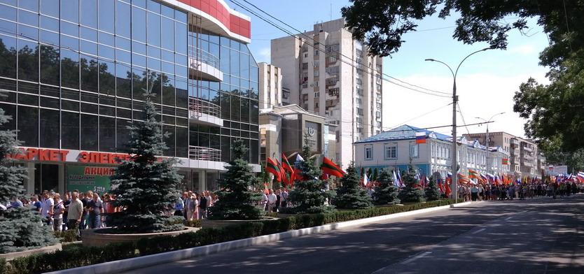 Название: День России 12 июня.jpg Просмотров: 243  Размер: 147.4 Кб