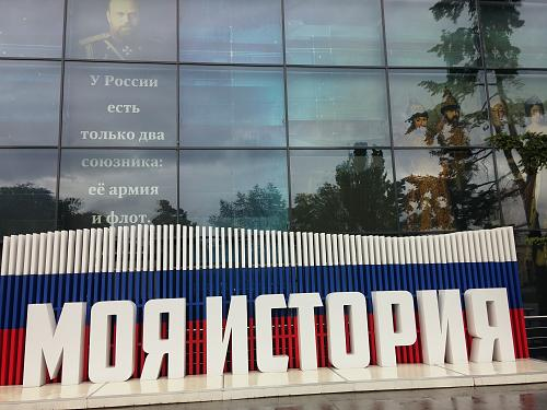 Нажмите на изображение для увеличения Название: Два союзника России.jpg Просмотров: 234 Размер:92.3 Кб ID:457