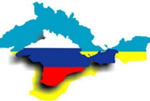 Нажмите на изображение для увеличения Название: Крым-Россия.jpg Просмотров: 563 Размер:10.1 Кб ID:64