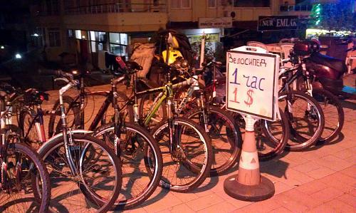Нажмите на изображение для увеличения Название: Прокат велосипедов в Алании.jpg Просмотров: 170 Размер:101.0 Кб ID:286