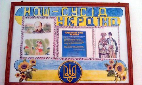 Нажмите на изображение для увеличения Название: Гимн Украины - ПМР.jpg Просмотров: 225 Размер:99.4 Кб ID:270