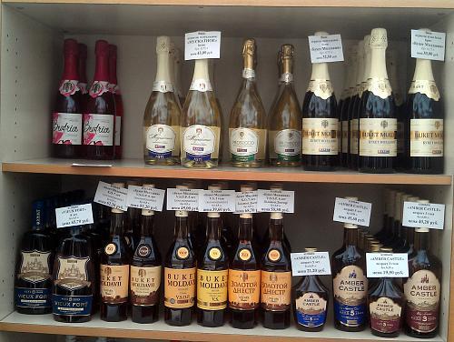Нажмите на изображение для увеличения Название: Коньяк и вина Букет Молдавии.jpg Просмотров: 106 Размер:95.8 Кб ID:443