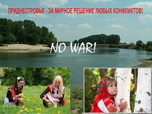 Нажмите на изображение для увеличения Название: Нет войне.jpg Просмотров: 262 Размер:92.9 Кб ID:91