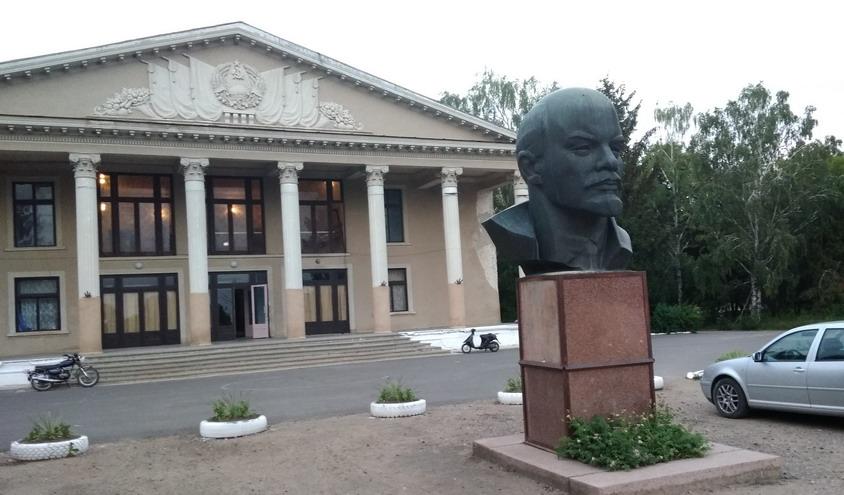 Название: Памятник Ленину в Кицканах.jpg Просмотров: 160  Размер: 121.1 Кб