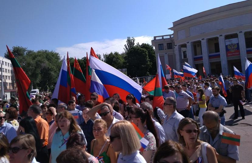 Название: День независимости России в ПМР.jpg Просмотров: 356  Размер: 146.0 Кб