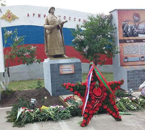Нажмите на изображение для увеличения Название: Памятник погибшим воинам.jpg Просмотров: 161 Размер:96.6 Кб ID:432