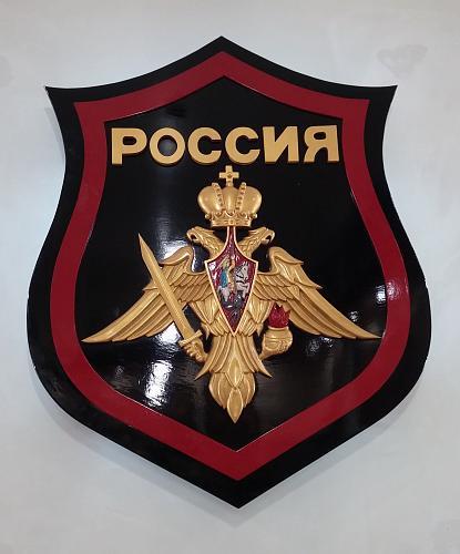 Нажмите на изображение для увеличения Название: Российская армия.jpg Просмотров: 158 Размер:82.6 Кб ID:440