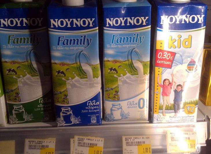 Название: Молоко до 2 евро.jpg Просмотров: 178  Размер: 136.3 Кб