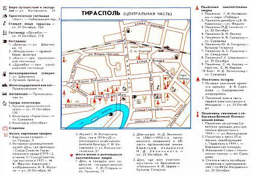 Нажмите на изображение для увеличения Название: Схема Тирасполь.jpg Просмотров: 379 Размер:103.5 Кб ID:230