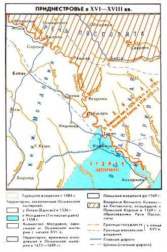 Нажмите на изображение для увеличения Название: Приднестровье 16-18 век.jpg Просмотров: 342 Размер:100.9 Кб ID:235
