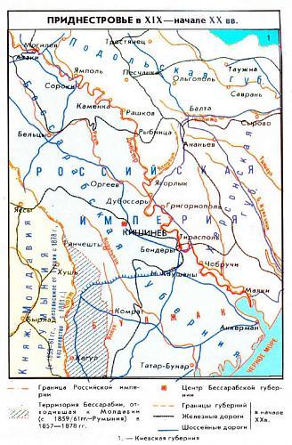 Нажмите на изображение для увеличения Название: Приднестровье 19-20 век.jpg Просмотров: 398 Размер:101.2 Кб ID:236