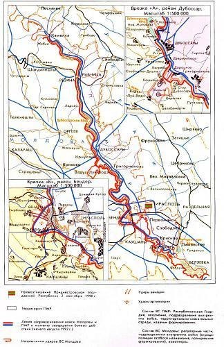 Нажмите на изображение для увеличения Название: Война Молдовы против ПМР.jpg Просмотров: 430 Размер:106.6 Кб ID:239